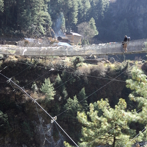 Bridge Near Sagarmatha Entrance