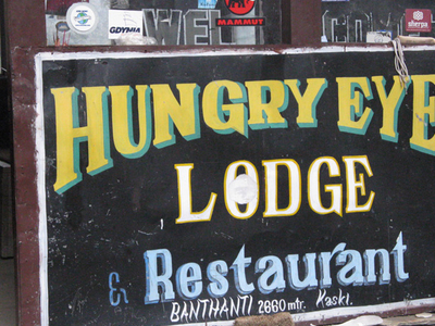 Hungry Eye Banthanti