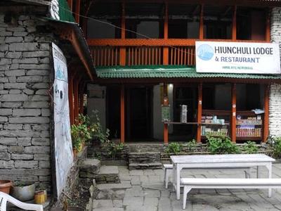 Hiunchuli Lodge
