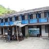 British Gorkha Siprong