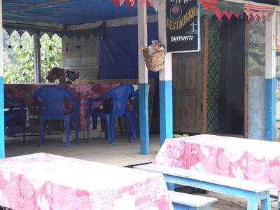 Dipak Restaurant