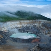 View Poas Volcano Crater Lagoon