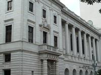 John Minor Wisdom Courthouse