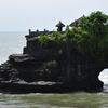 Pura Batu Balong Temple