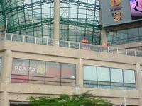 1 Utama Mall