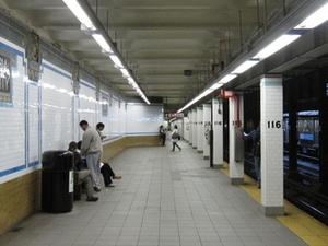 116th Street Station