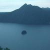 Mount Kamui