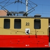 Platte Railway With The Gsteigwiler Coat Of Arms
