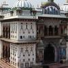 Janakpurdham