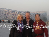 Beijing One Day Tour Great Wall and Forbidden City