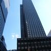 245 Park Avenue