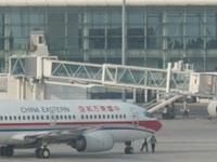 Wuhan Tianhe Intl. Airport