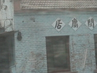 Juyongguan railway station