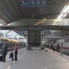 Beijing Railway Station Platform