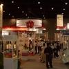 Bangkok International Trade And Exhibition Centre