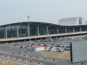 Shijiazhuang Zhengding International Airport