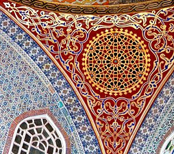 Istanbul Package Tours Photos