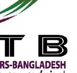 Awn Travelers Bangladesh