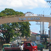 Welcome Facade Of San Mateo At Nangka Bridge