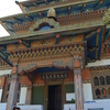 Khamsum Valley Temple