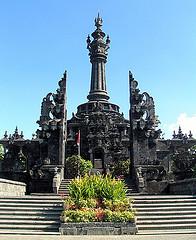 Monument Of Bajra Sandhi