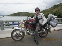 Vietnam Easy Riders By Paul Hall