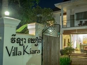Villa Kiara Boutique Hotel