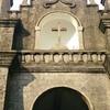 Close Up Of Facade Of Santuario Del Sto . Cristo Parish