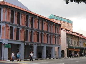 Upper Cross Street