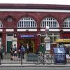 Belsize Park Tube Station Building