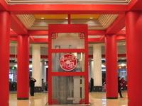 Shunyi Station
