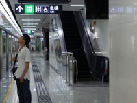 Jingtian Station