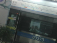Shuibei Station