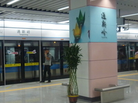Tongxinling Station