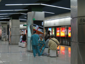 Qiaocheng East Station