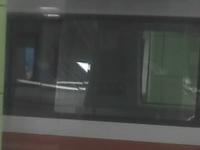 Wanxia Station