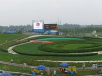 Shunyi Olympic Rowing-Canoeing Park