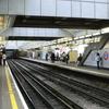 Hammersmith Tube Station