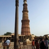 Qutub Minar Iron Pillar Delhi India