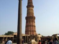 Iron pilar