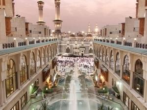 Makkah Hilton