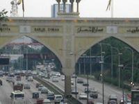Kota Darul Ehsan