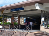 Longshan Temple Station