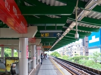 Qilian Station