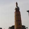U Wisara Monument