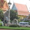 Wat Ounalom Phnom Penh