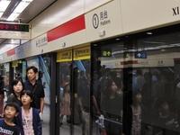 Xiangshan Station