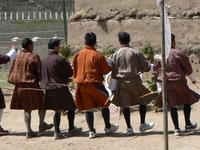 Bhutan Archery Federation