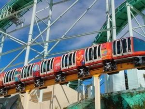 E-DA Theme Park Photos
