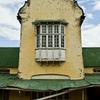 Facade In Zomba